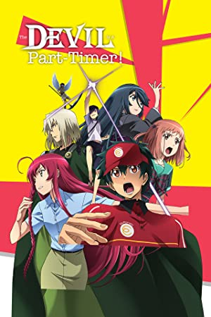 Where to stream The Devil Is a Part-Timer!