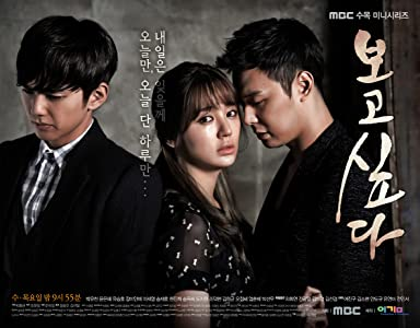 Regardez les films 2016 d'abord Episode 1.14 [480x640] [Bluray], Hee-Jung Moon