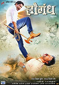 Saugandh full movie 720p download