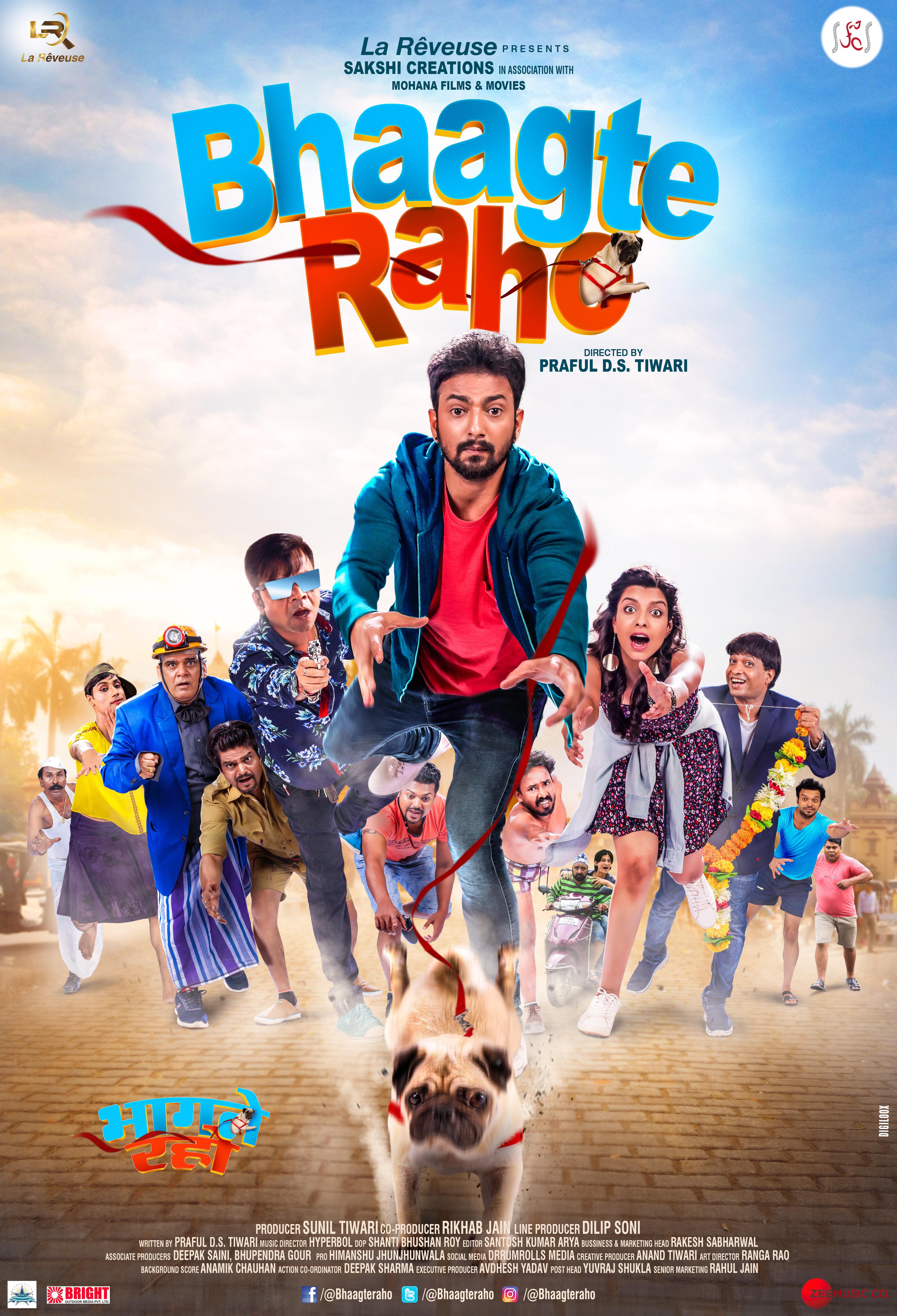 Bhaagte Raho (2018) - IMDb