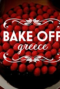 Primary photo for Bake Off Greece