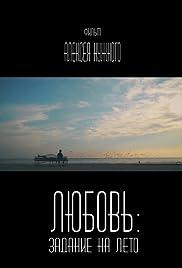 Lyubov: Zadanie na leto Poster