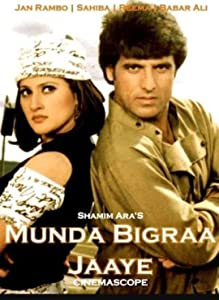 Good websites to watch free full movies Munda Bigra Jaye [1920x1280]