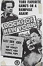 Docks of New York (1945) Poster