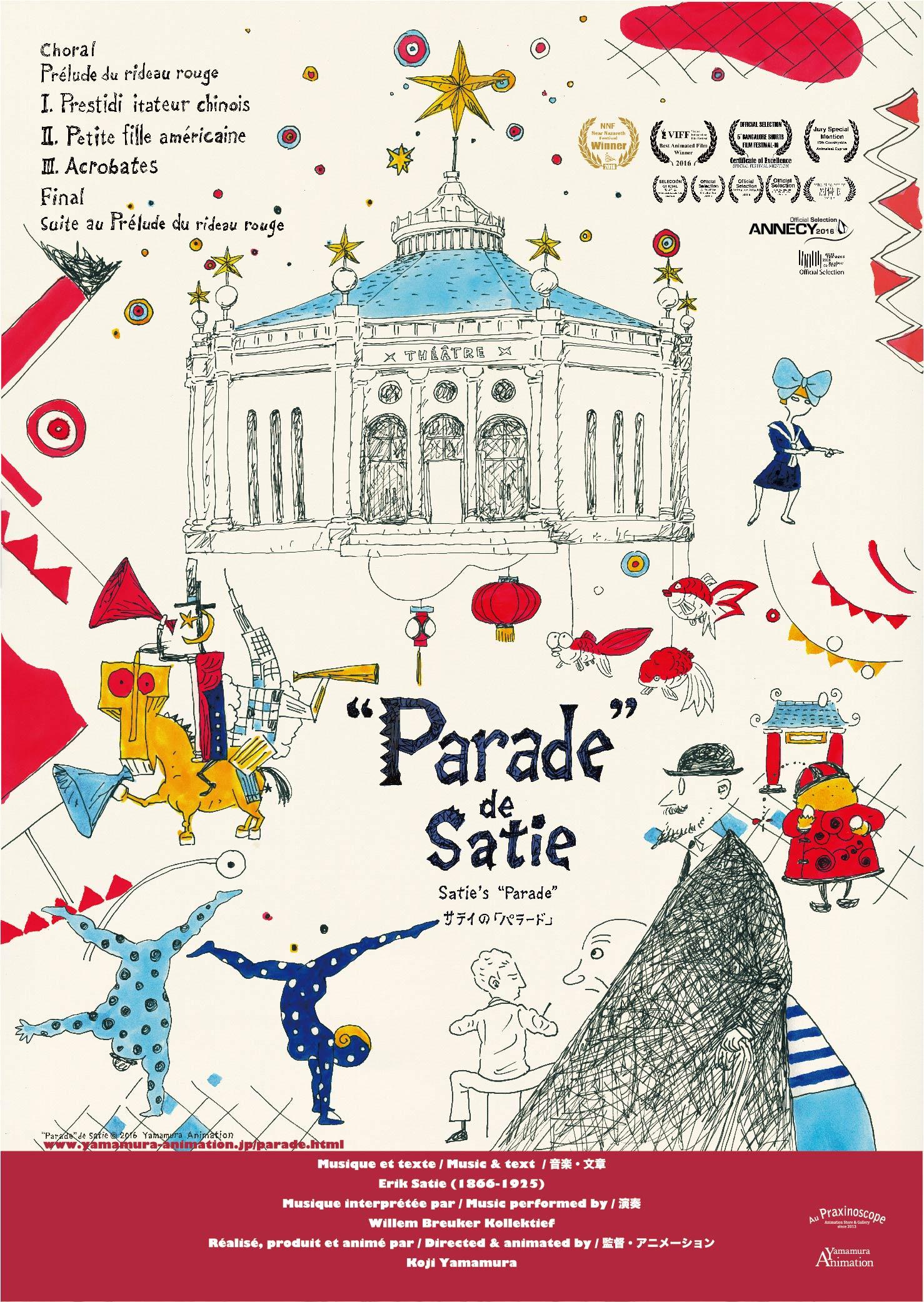 Satie\'s Parade (2016) - IMDb