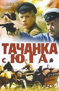 Best new torrent movie downloads Tachanka s yuga by [pixels]