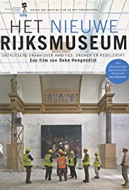 The New Rijksmuseum Poster