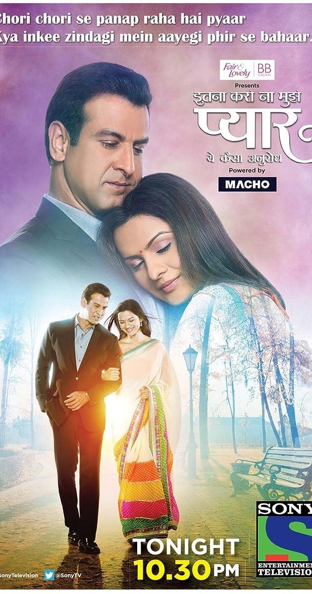 Itna Karo Na Mujhe Pyaar (TV Series 2014–2015) - IMDb