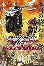 Kamen Rider Movie War 2010: Kamen Rider vs. Kamen Rider Double & Decade (2009) Poster