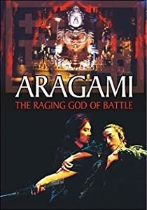 Aragami in tamil pdf download