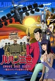 Rupan Sansei: Sweet lost night - Maho no lamp wa akumu no yokan Poster