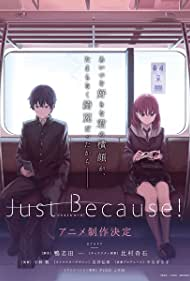 Just Because (2017)