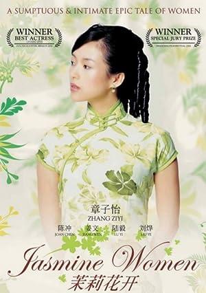 Ziyi Zhang Jasmine Flower Movie