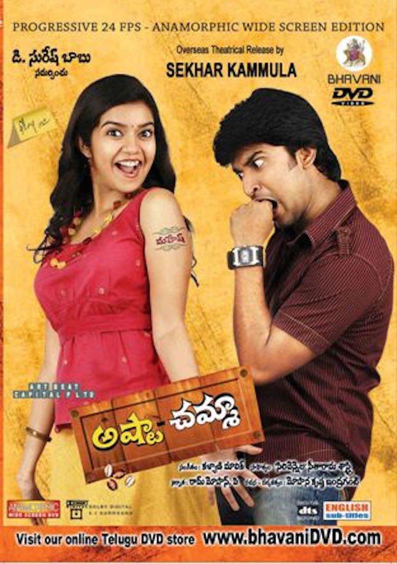 Ashta Chamma (2008) - IMDb