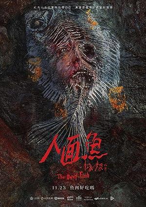 Ren mian yu: Hong yu xiao nuhai waizhuan