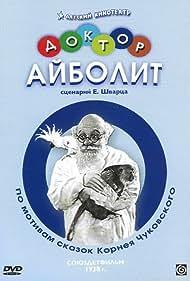 Doktor Aybolit (1938)