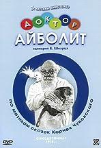 Doktor Aybolit