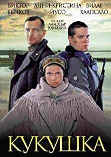 The Cuckoo (2002)