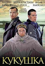 Kukushka (2002) Poster - Movie Forum, Cast, Reviews