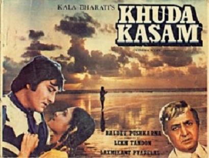 Khuda Kasam (1981) - IMDb