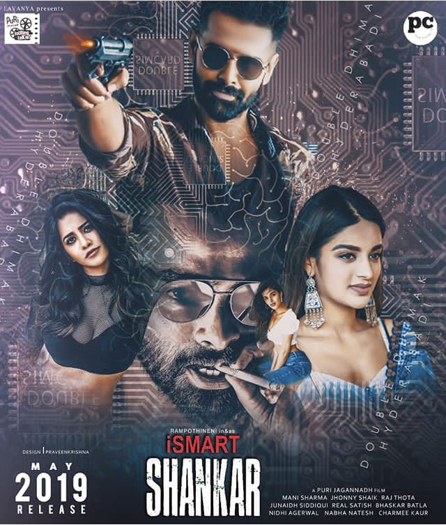 iSmart Shankar (2019) Telugu 400MB Proper HDRip Download
