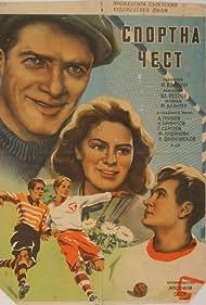 Sportivnaya chest (1951)
