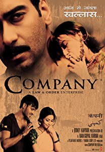 Full movie downloads to Company India [Mp4]