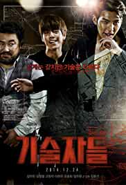 Watch Movie The Con Artists (2014)