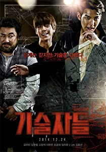 French movie english subtitles free download Ki-sool-ja-deul South Korea [WQHD]
