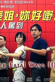 Biao jie, ni hao ye! 3: Da ren jia dao (1993)