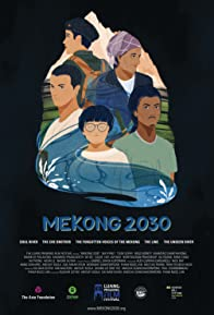 Primary photo for Mekong 2030