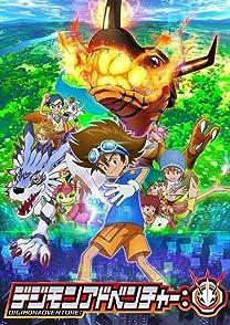 Digimon Adventureดิจิมอน แอดเวนเจอร์ ลาสต์ อีโวลูชั่น คิซึนะ