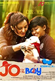 Manju Warrier and Sanoop Santhosh in Jo and the Boy (2015)