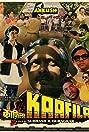 Kaafila (1990) Poster