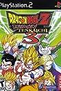 Dragon ball Z: Budokai Tenkaichi 3 (2007) Poster