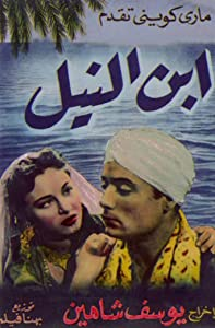 Movie happy free download Ibn el Nil by Youssef Chahine [480i]