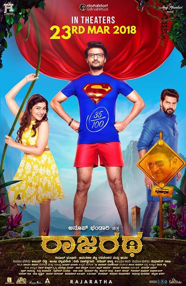 Rajaratha (2018) Kannada