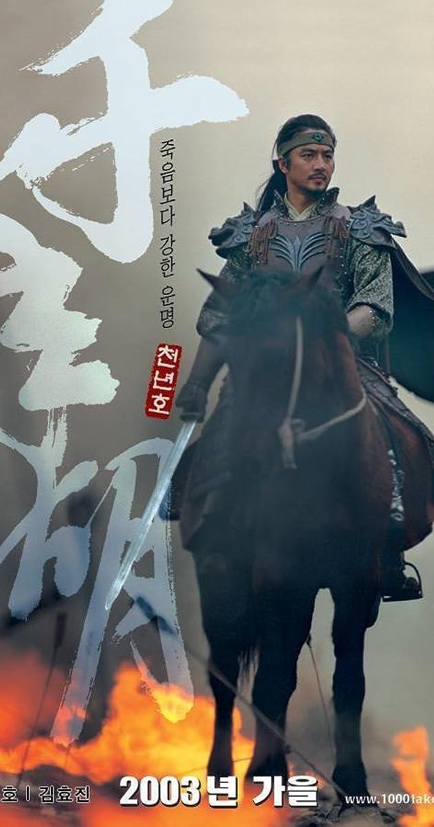 Image Cheonnyeon ho