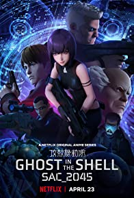 Primary photo for Ghost in the Shell SAC_2045
