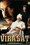 Virasat (1997)