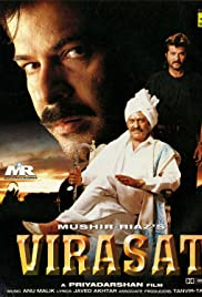 Download Virasat (1997) Movie