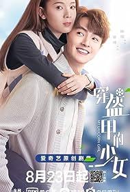 Yao Chen and Darren Chen in Chuan kui jia de shao nv (2020)