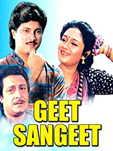 Watch trailers for new movies Geet Sangeet [720x400]