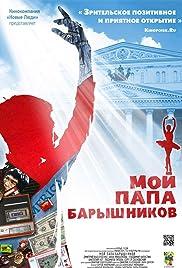 Moy papa Baryshnikov Poster