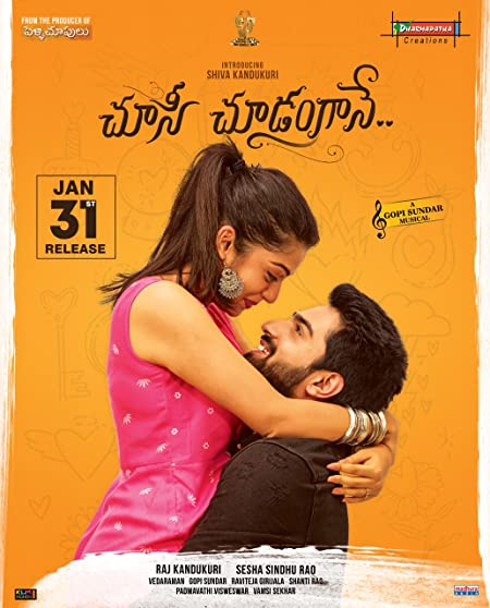 Choosi Choodangaane (2020) Telugu WEB-DL - 480P | 720P - x264 - 400MB | 900MB - Download & Watch Online Movie Poster - mlsbd
