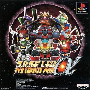 Unbegrenzte herunterladbare Filme Super Robot Wars Alpha Japan [1280x1024] [640x960]
