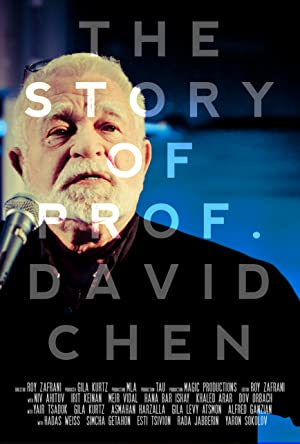 The Story of Prof. David Chen