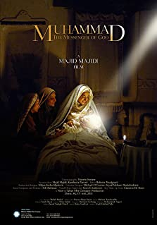 Muhammad: The Messenger of God (2015)
