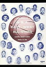 1968 NBA All-Star Game