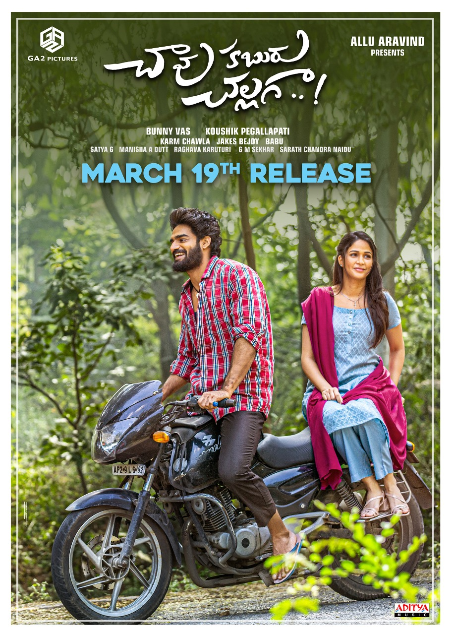 Chaavu Kaburu Challaga 2021 Telugu 1080p HDRip ESub 2.3GB Download